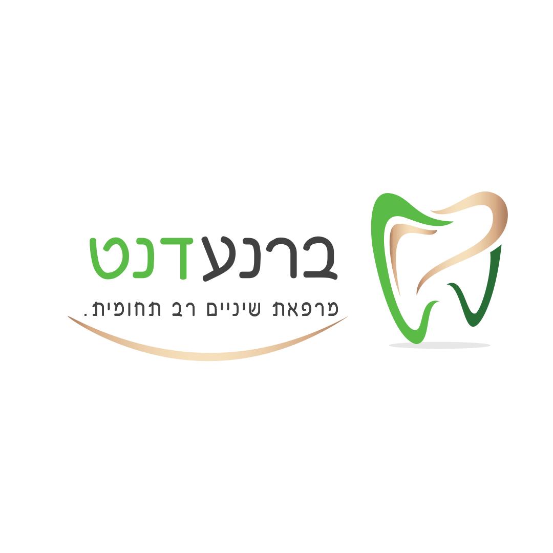 LogoWhiteBG